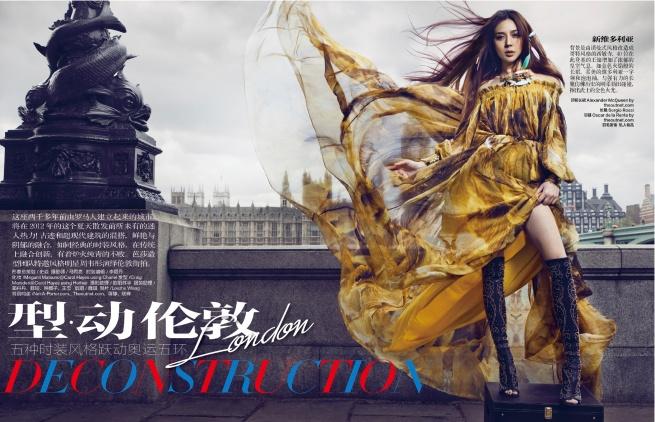 Harpers Bazaar China - Makeup by Megumi Matsuno