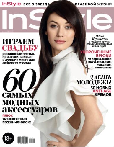 Russian Instyle - Berenice Marlohe - Jon Chapman & Katya Thomas